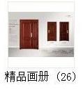 甯歌�瀹d�璧���3-14