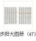 甯歌�瀹d�璧���2-05