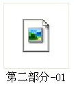 步阳投标书印刷-01