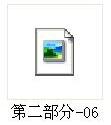 步阳投标书印刷-06