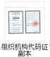 公司基本证件-64