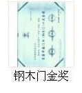公司基本证件-19