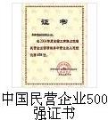 公司基本證件-62