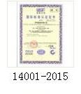 公司基本證件-08