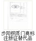 公司基本證件-15