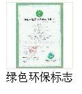 公司基本证件-31