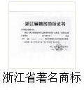 公司基本證件-58