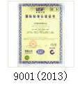 公司基本證件-07