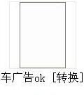 店面广告资料-09
