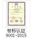 公司基本证件-06