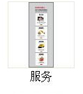 店面广告资料-14