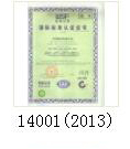 公司基本證件-09