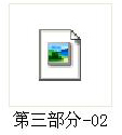 步阳投标书印刷-16