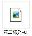 步阳投标书印刷-05