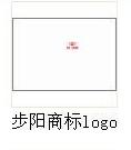 店面广告资料-07