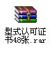 妫�娴��ュ��-12