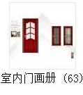 甯歌�瀹d�璧���5-03