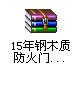 检测报告-01