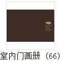 甯歌�瀹d�璧���5-08