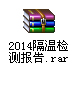 妫�娴��ュ��-03