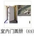 甯歌�瀹d�璧���5-09