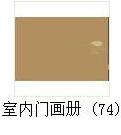 甯歌�瀹d�璧���5-14