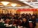 步阳集团第七届营销研讨会在各省巡回召开-05