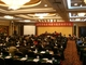 步阳集团第七届营销研讨会在各省巡回召开-08