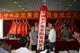 中共步阳集团委员会隆重成立-01