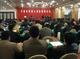 步阳集团第七届营销研讨会在各省巡回召-01
