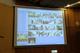 集团举行工业经济分析会-03