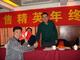 2010年步阳销售动员大会召开-02