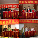 第八届步阳营销研讨会圆满完成-09