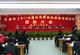 步阳集团获2011年度永康市纳税百强企业-01