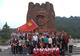 纪念中国共产党建党90周年活动,步阳集团党委重走红色之旅-03