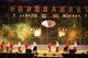第八届步阳文化节圆满结束-06