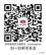 步阳天猫旗舰店隆重上线-04
