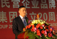 中国民营企业品牌建设高峰论坛在步阳隆重召开-01