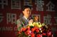 中国民营企业品牌建设高峰论坛在步阳隆重召开-02