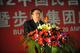 中国民营企业品牌建设高峰论坛在步阳隆重召开-03