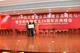 中国民营企业品牌建设高峰论坛在步阳隆重召开-05
