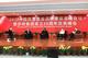 中国民营企业品牌建设高峰论坛在步阳隆重召开-07