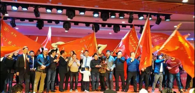 亚洲城集团