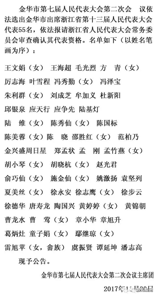 news2-03.jpg