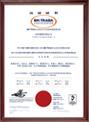 国际环境体系认证