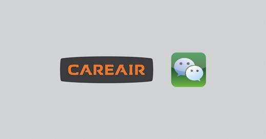 CAREAIR中国 微信公众平台正式上线!