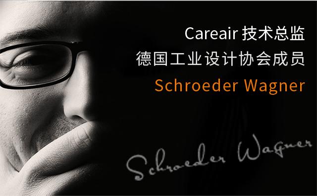 Careair 技术总监 德国工业设计协会成员