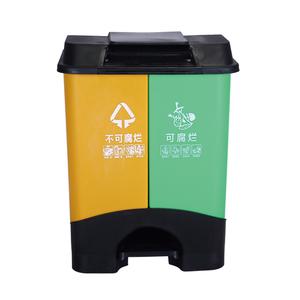 垃圾桶 ZX-008