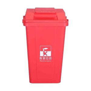 垃圾桶 ZX-004-R
