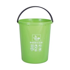 垃圾桶 ZX-005-G